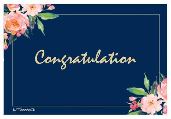 Congratulation Katgammon 008