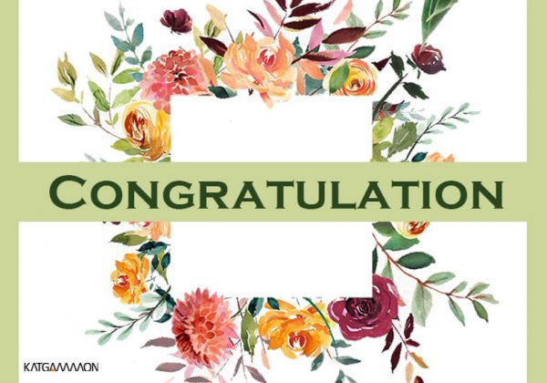 Congratulation Katgammon 009
