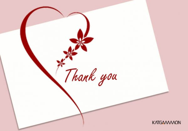 Gift Card Thank you 009