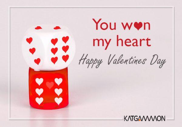Gift Card Valentine day 001