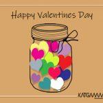 Gift Card Valentine day 003