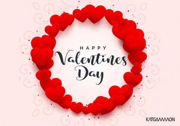 Gift Card Valentine day 004