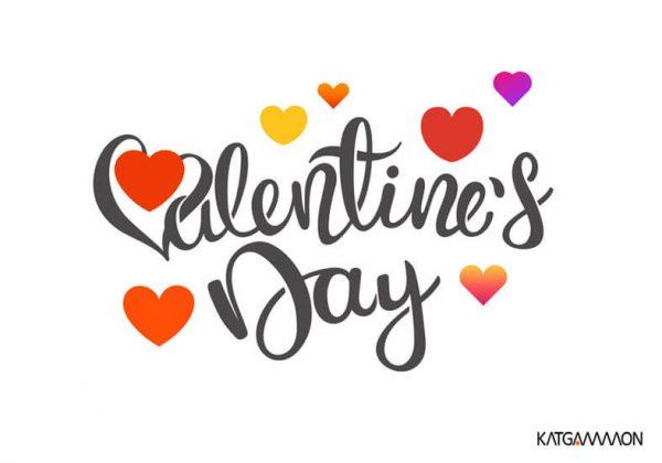 Gift Card Valentine day 005