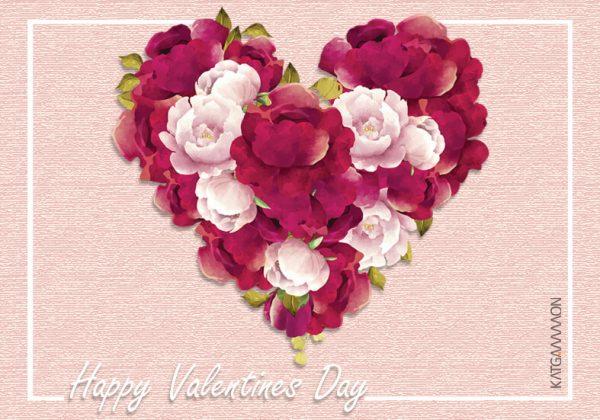 Gift Card Valentine day 009