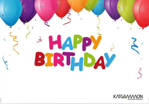 Happy Birthday Katgammon 007